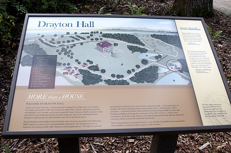 Drayton Hall site scheme