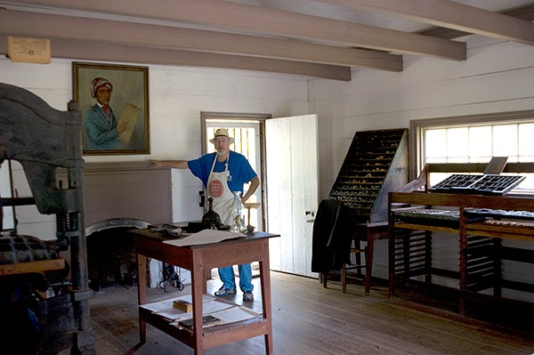 New Echota Cherokee Capital Print Shop Interior